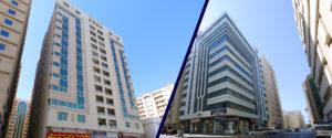 Al Qasimia Buildings Sharjah